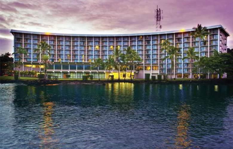 Castle Hilo Hawaiian - Pool - 3