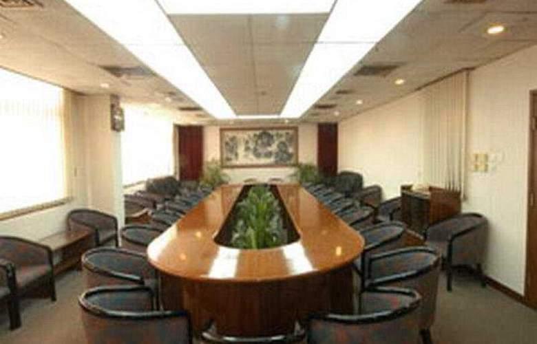 Fu Bo - Conference - 4