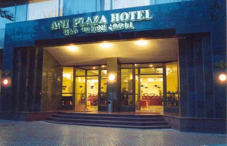 Ani Plaza Hotel - Hotel - 0