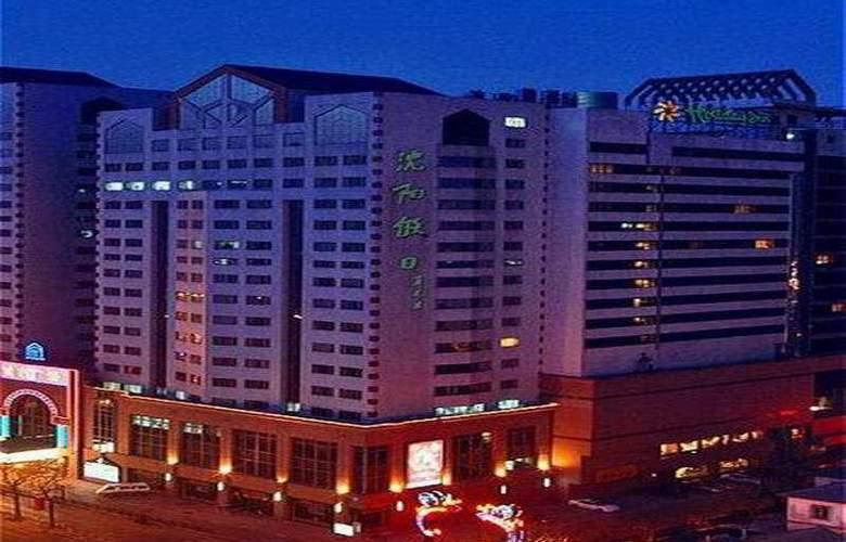 Holiday Inn Shenyang Zhongshan - Hotel - 0