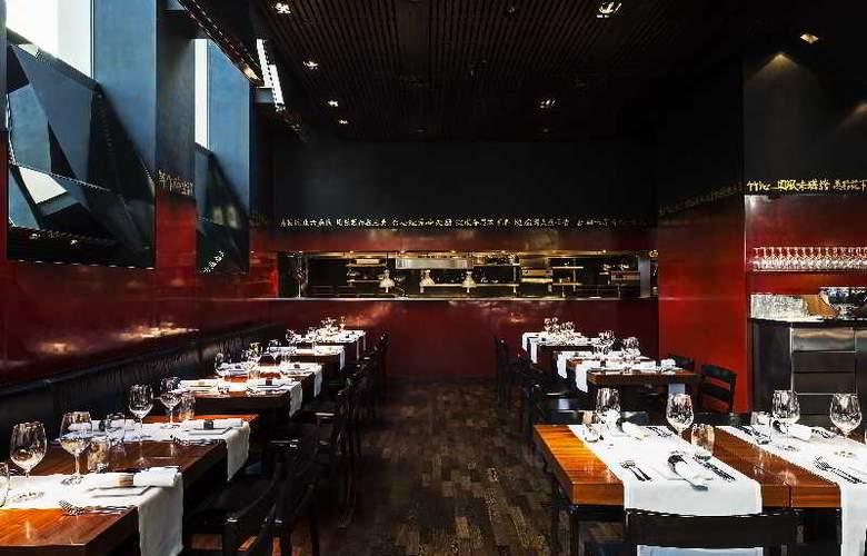 The Hotel - Restaurant - 21