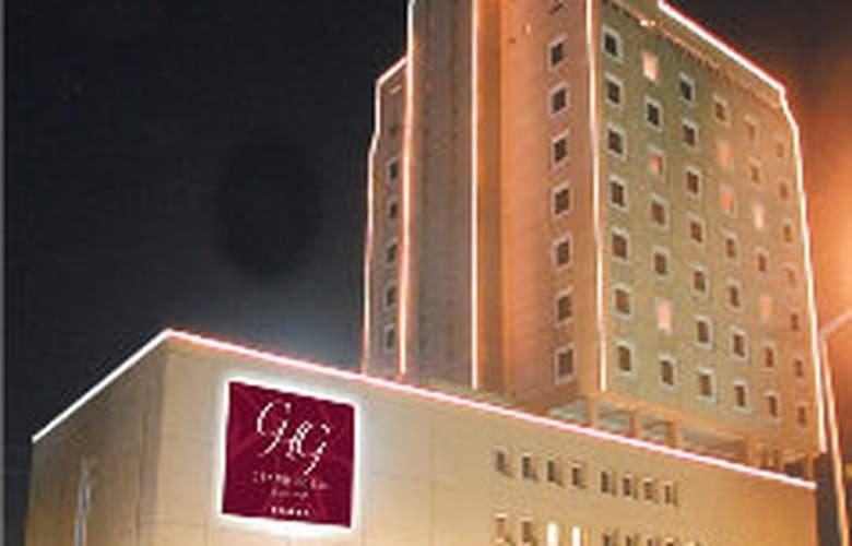 Grand Hotel Gaziantep - Hotel - 0
