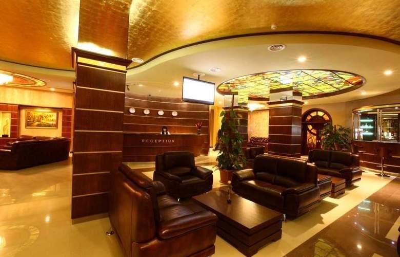 Nairi Hotel - General - 1