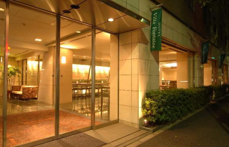 Villa Fontaine Ueno - Hotel - 7