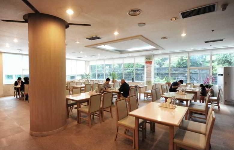 Hana Jeju - Restaurant - 17