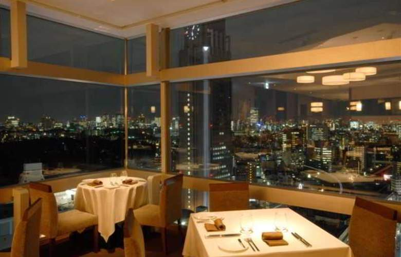 Century Southern Tower - Restaurant - 14