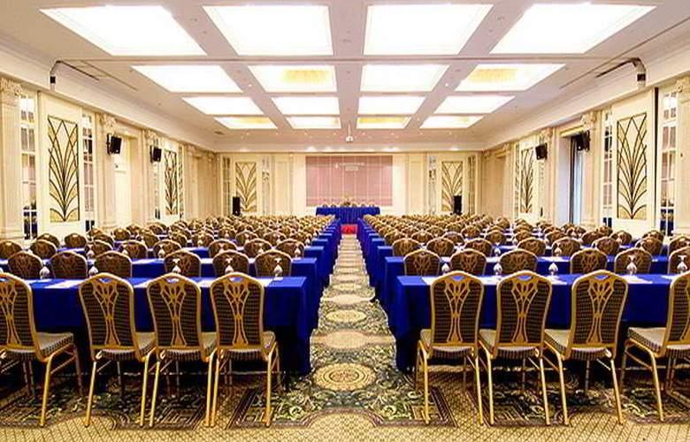 Baohong - Conference - 4