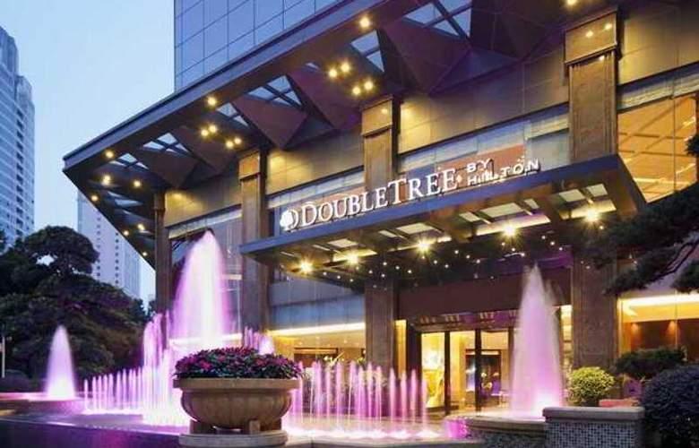 Doubletree by Hilton Guangzhou - Hotel - 0