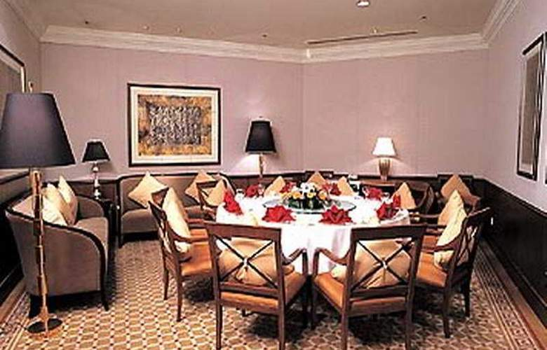 Courtyard by Marriott Pudong - Conference - 2