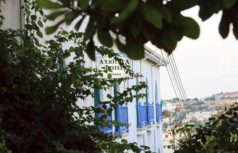 Axiothea Hotel - Hotel - 6