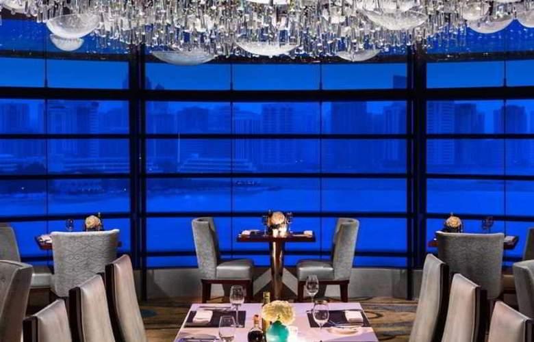 Rosewood Abu Dhabi - Restaurant - 4