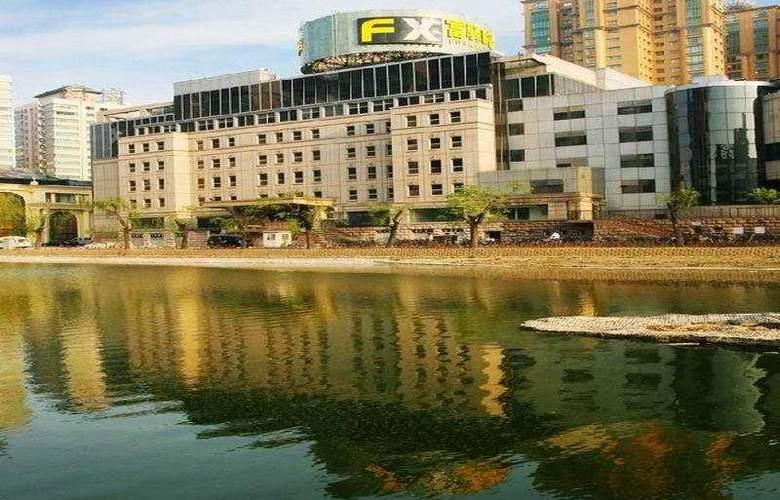 FX Hotel Yansha - General - 1