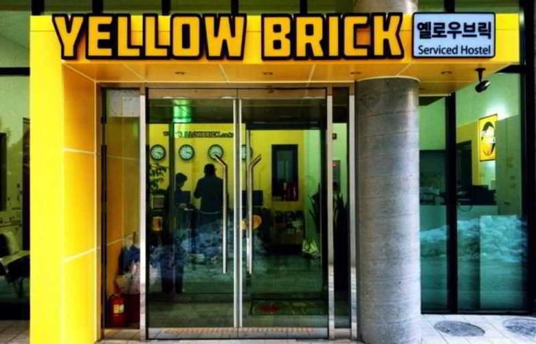 Yellow Brick 2 Hostel - Hotel - 3