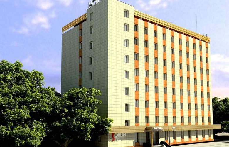 Forum - Hotel - 0