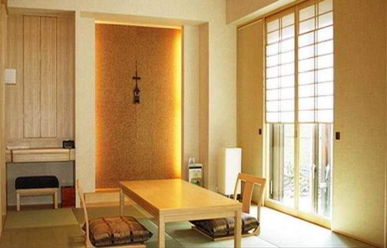 Rihga Royal Hotel Kyoto - Room - 2