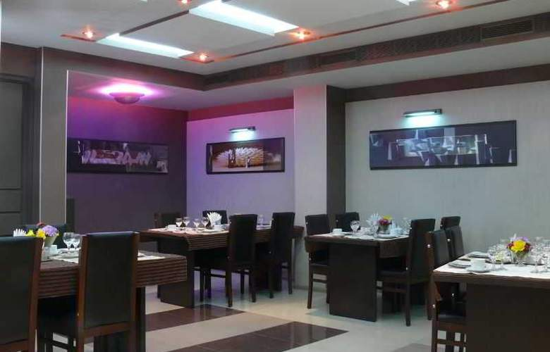 Iliani Hotel - Restaurant - 4