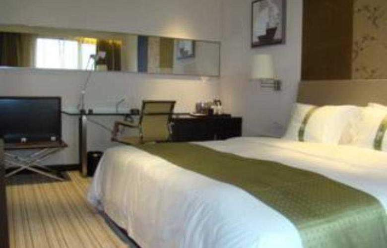 Holiday Inn Nanjing Aqua City - Room - 4
