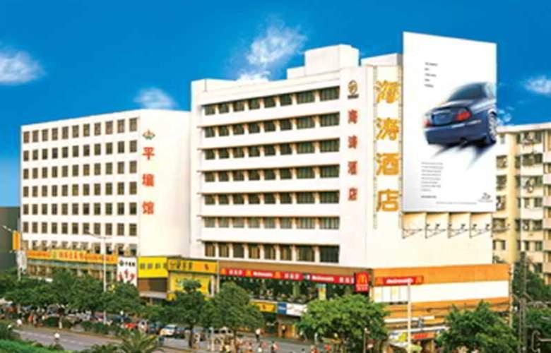 Hai Tao - Hotel - 7