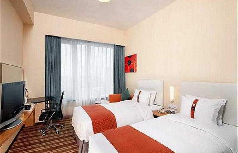 Holiday Inn Express Changshu - Room - 2