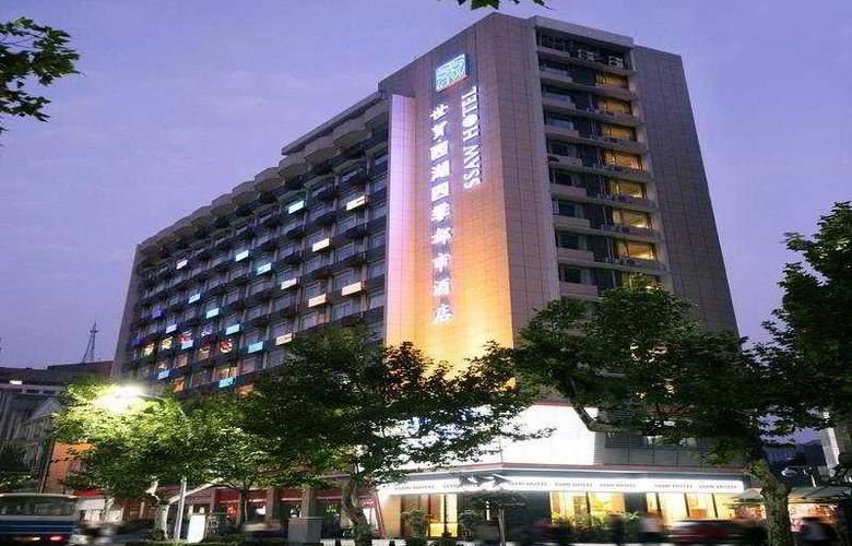 SSAW Hubin - Hotel - 0