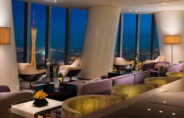Four Seasons Hotel Guangzhou - Hotel - 3