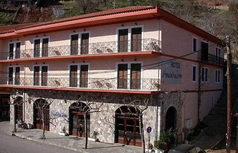 Arahova Inn - Hotel - 0