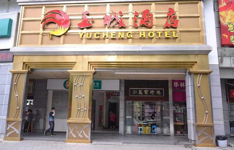 Yu Cheng - Hotel - 0