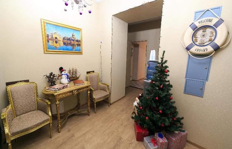 Nevsky Breeze Hotel - General - 11