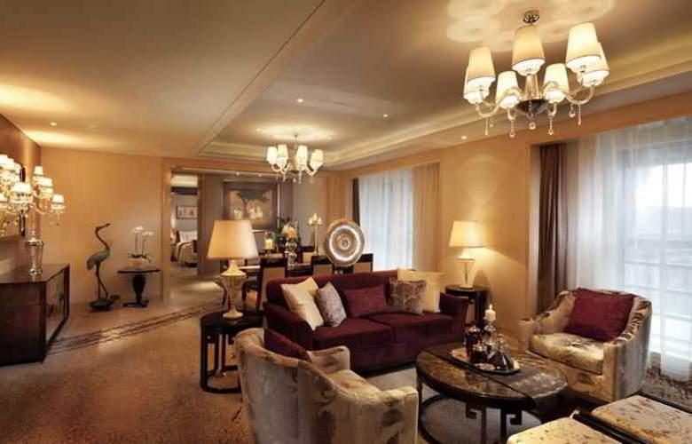 Hilton Xi'an - Room - 13
