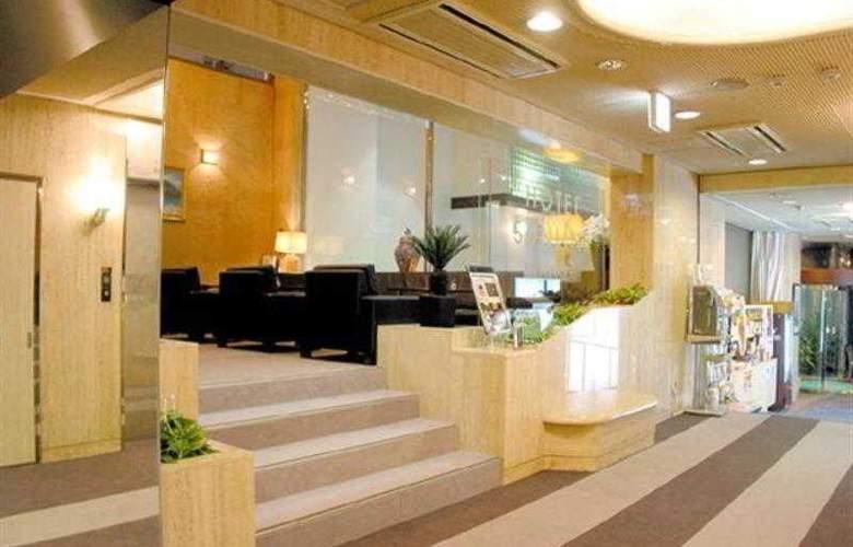Hotel Sunline Fukuoka Oohori - General - 1