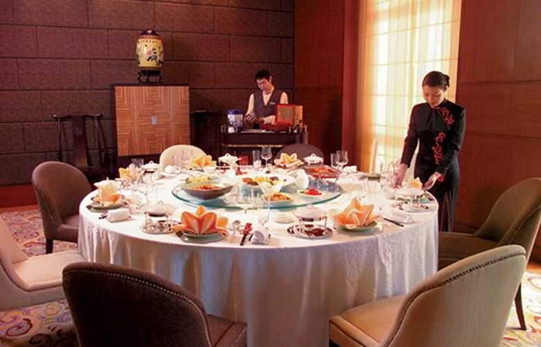 Holiday Inn Temple of Heaven - Restaurant - 8
