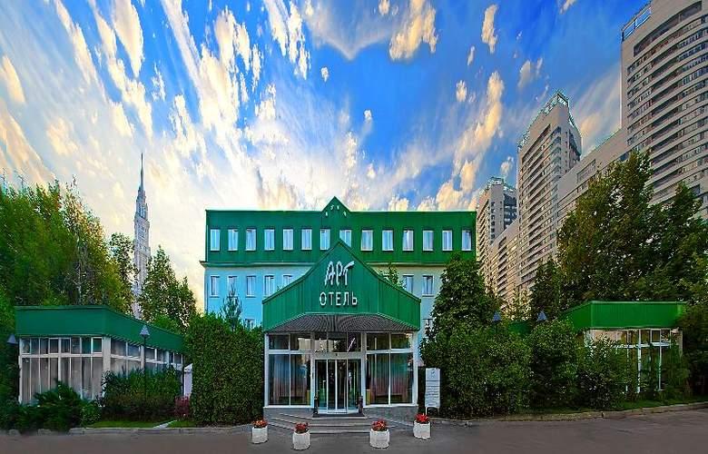 Art - Hotel - 6