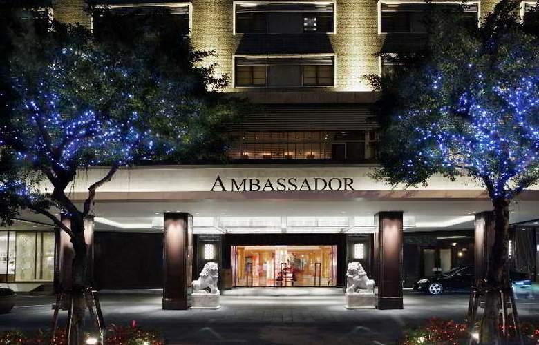 The Ambassador Taipei Hotel - Hotel - 0