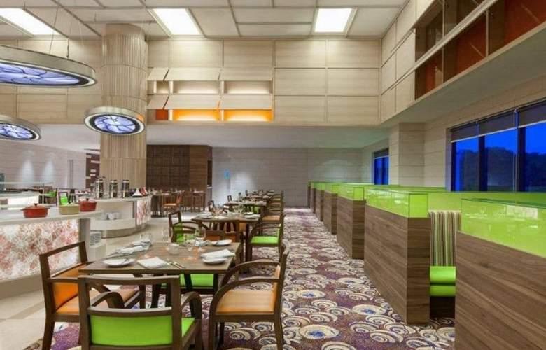 Four Points By Sheraton Sandakan - Restaurant - 3