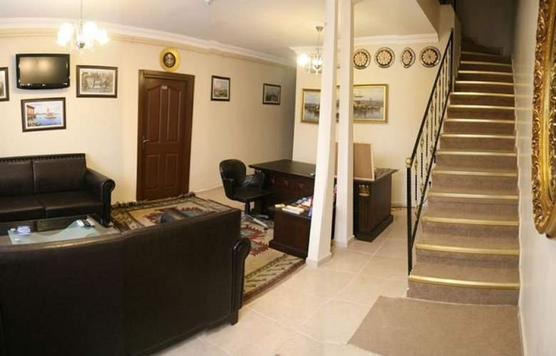 Serenity Hotel Istanbul - General - 1