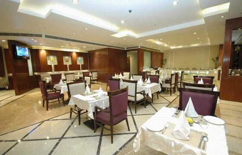 Sarovar Portico Jaipur - Restaurant - 9