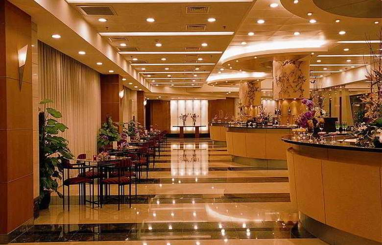 Everbright Convention & Exhibition Center - Restaurant - 5