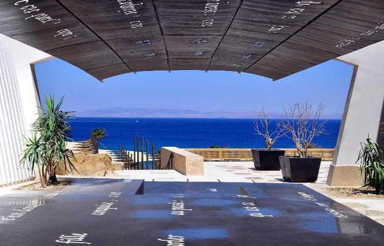 Le Meridien Dahab Resort - Hotel - 9
