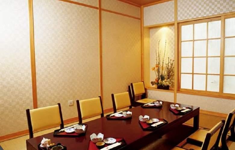 Jing Lun - Restaurant - 11