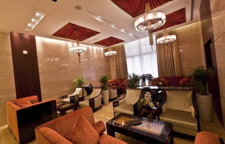 Zubarah Hotel - General - 0