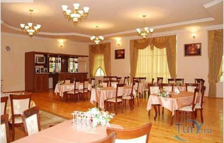 Araz Hotel - Restaurant - 5