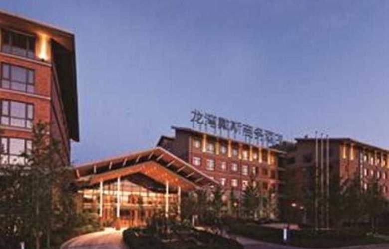 Days Inn Business Place Longwan - Hotel - 4