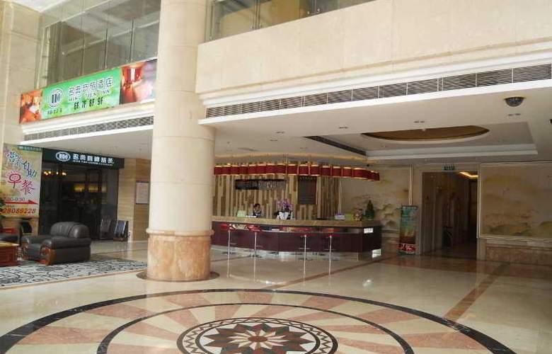 F Hotel Formerly Ming Tian Inn Long Hua Branch - General - 4