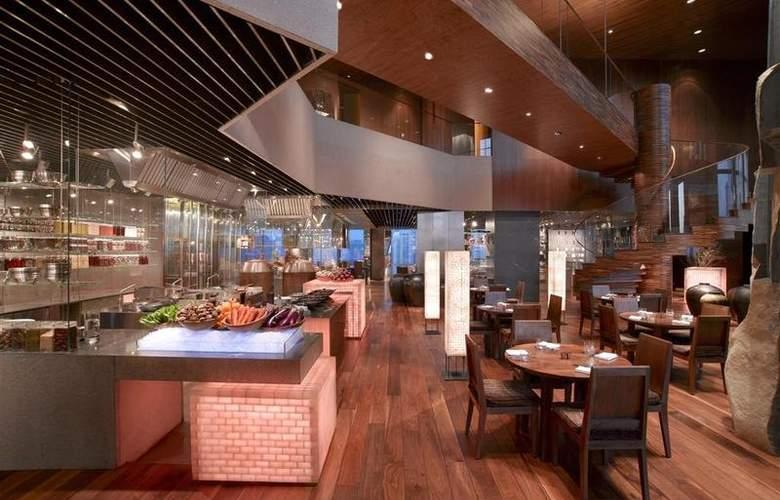 Grand Hyatt Guangzhou - Hotel - 16