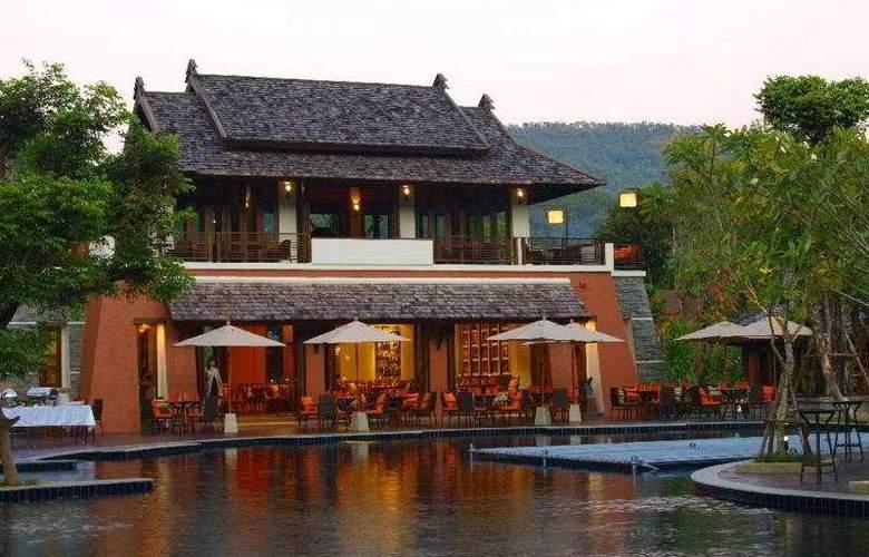 Rawee Waree Resort & Spa - Hotel - 0