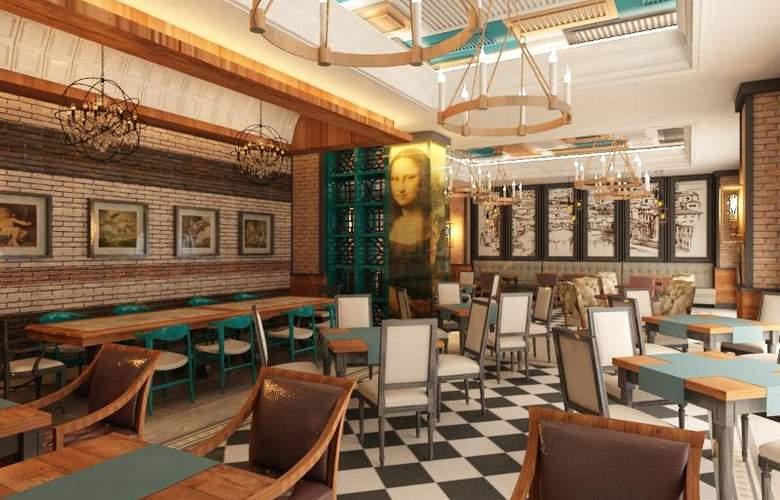 Adalya Elite Lara - Restaurant - 16