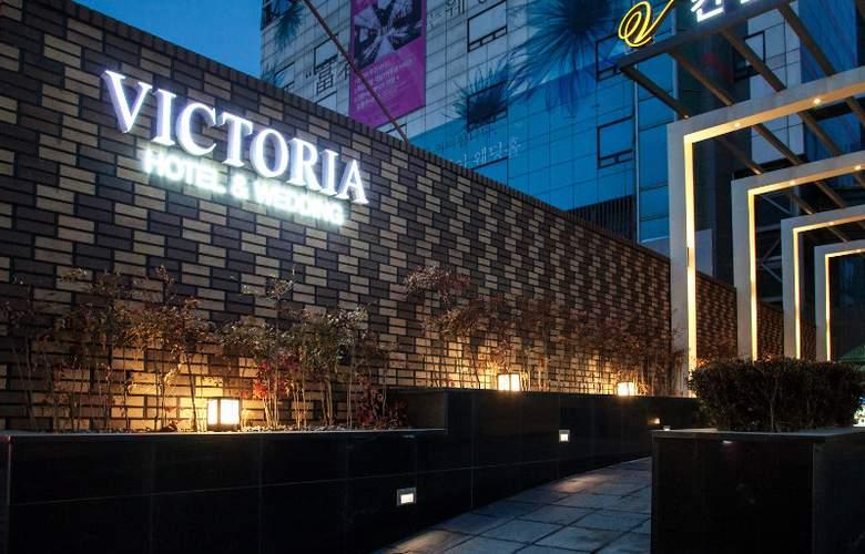 Victoria - Hotel - 0