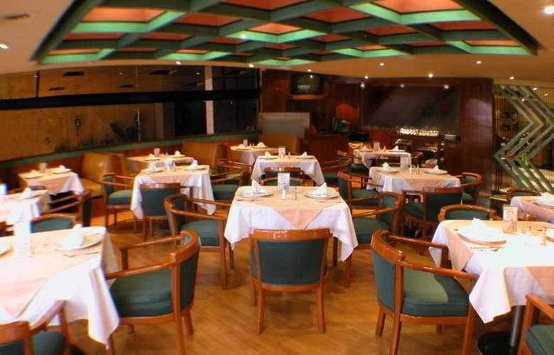 Segovia Regency - Restaurant - 12