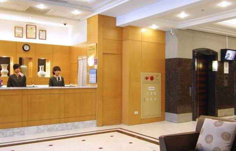 Fullon Hotel Jhongli - General - 8