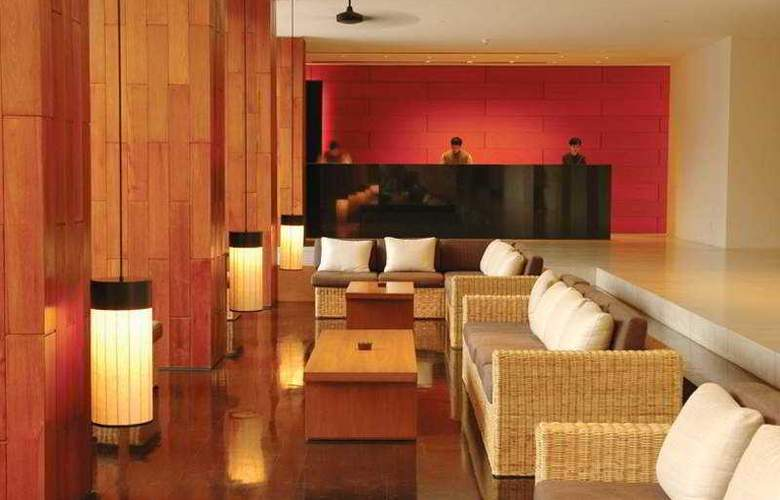 Anantara Chiang Mai Resort - General - 1